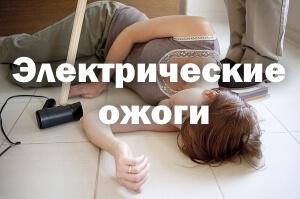 Лежит