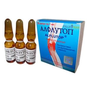 Препарат афлутоп