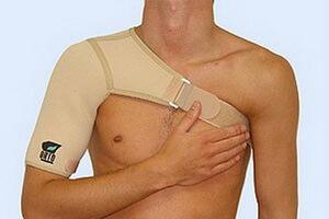 При ушибе плечевого сустава накладывают повязку какую