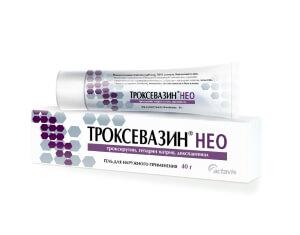 Троксевазин для лечения