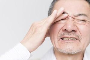 Травма глаз