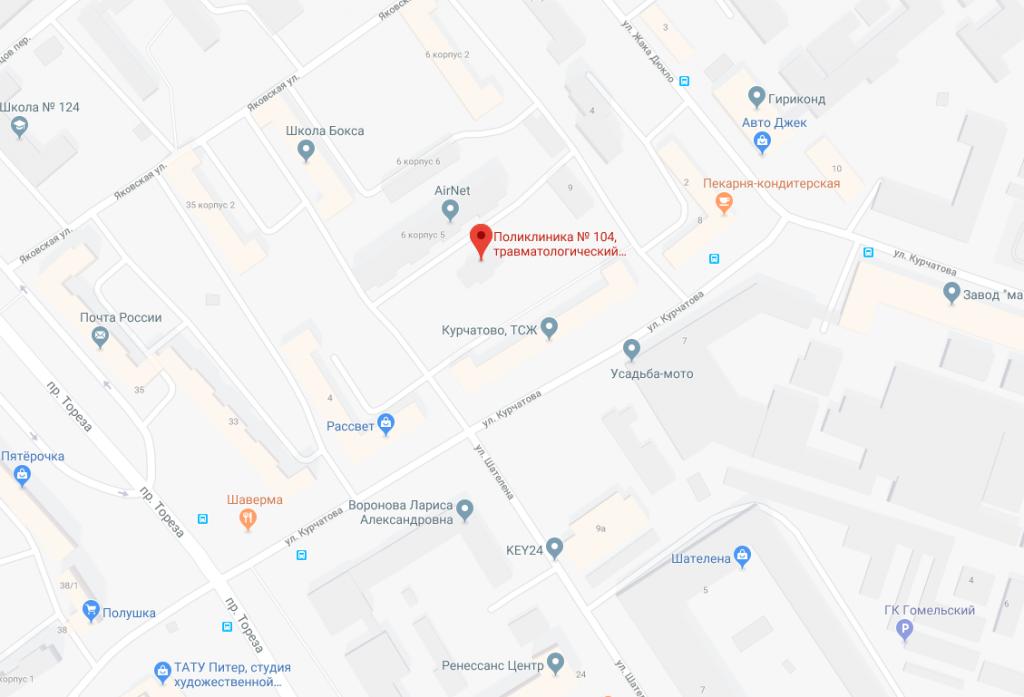 Место расположения поликлиники