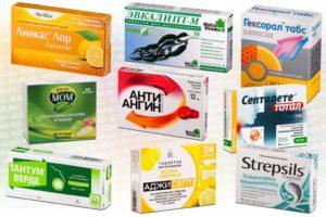 Лекарственные пастилки и таблетки